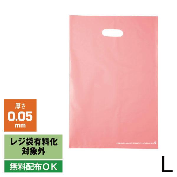 手提げポリ袋 ピンク L 500枚