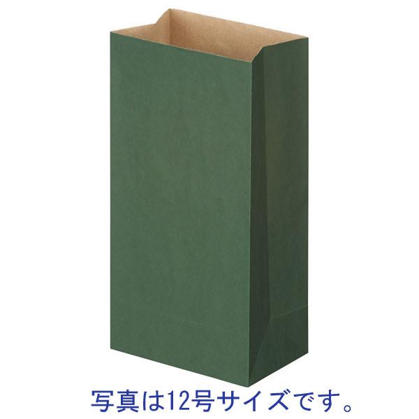 6号角底袋 深緑 0250009850