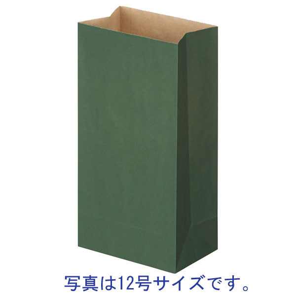 8号角底袋 深緑 0250009860