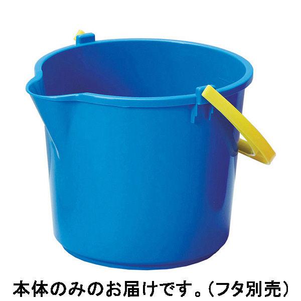 高砂 HPカラーバケツ 青 55855 5個 (取寄品)