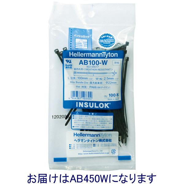 ヘラマンタイトン ケーブルタイ 使い切り 耐候性 屋外用 インシュロック(R) 黒 460mm AB450W-50 1パック(50本入)