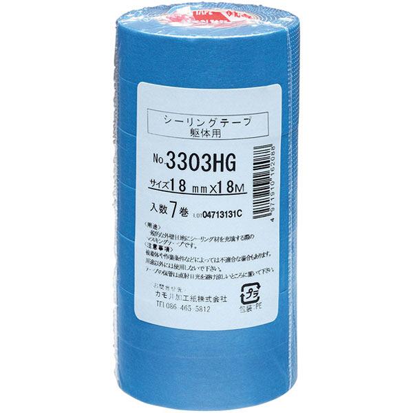 マスキングテープ 躯体シーリング用 幅18mm×長さ18m 3303HG 1パック(7巻入) カモ井加工紙