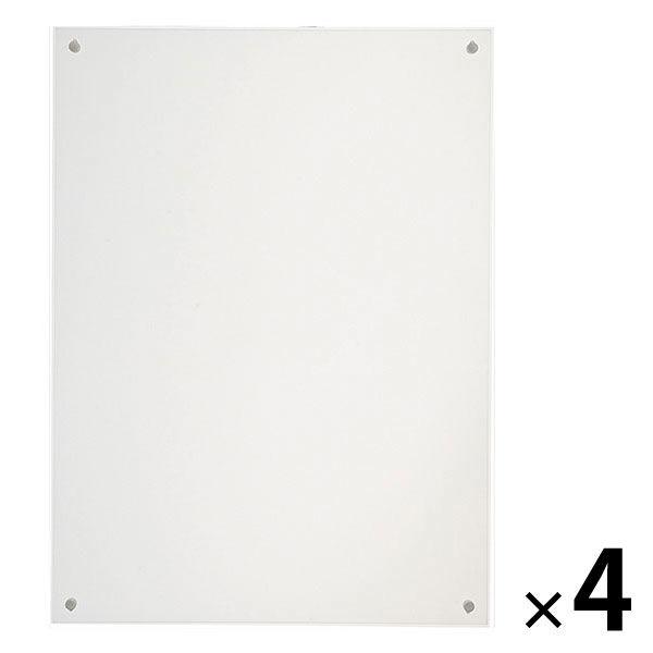 無印良品 アクリルフレームA2 15546749 1箱(4枚入) 良品計画