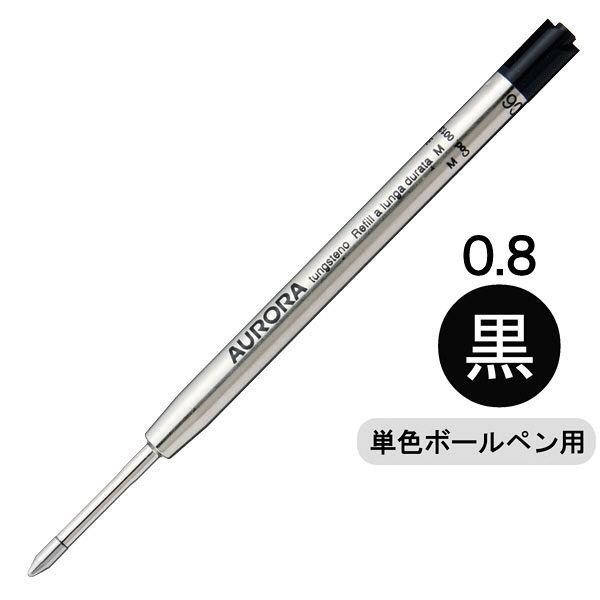 アウロラ ボールペン替芯 ブラック F 132NF 1本