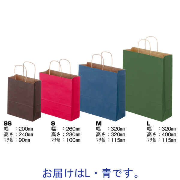 スーパーバッグ 丸紐手提袋青(L) 0250009940 1袋(50枚入)