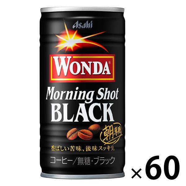 ワンダ ブラック 金の無糖 60缶