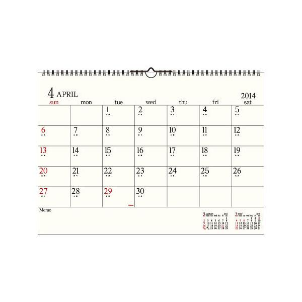 【2014年4月】エトランジェ・ディ・コスタリカ A3壁掛カレンダー4月始まり CLT43-A-01 1冊