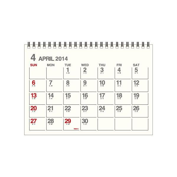 【2014年4月】エトランジェ・ディ・コスタリカ A5卓上カレンダー4月始まり CLT43-A-01 1冊