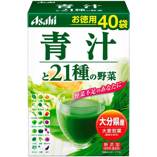 青汁と21種の野菜 40袋 アサヒ