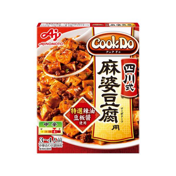 クックドゥ 四川式麻婆豆腐3~4人前