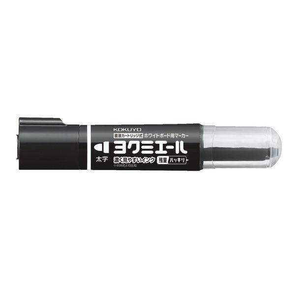 コクヨ 直液ボードマーカーヨクミエール太字黒 PM-B503D