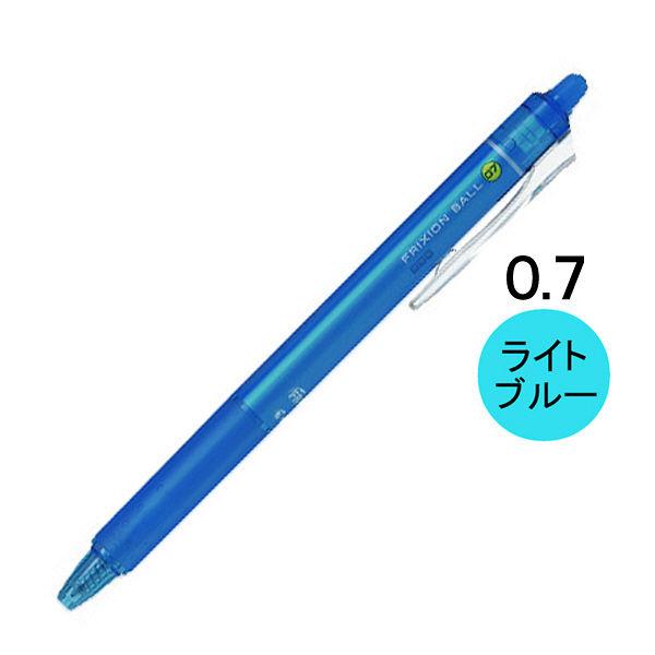 フリクションボールノック 0.7 薄青