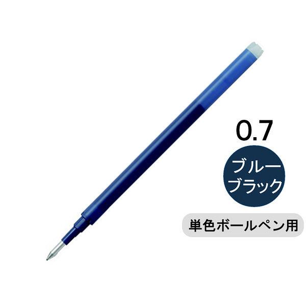 フリクション替芯 単色用0.7 青黒