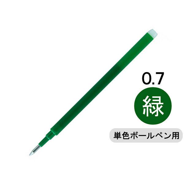 フリクション替芯 単色用0.7 緑