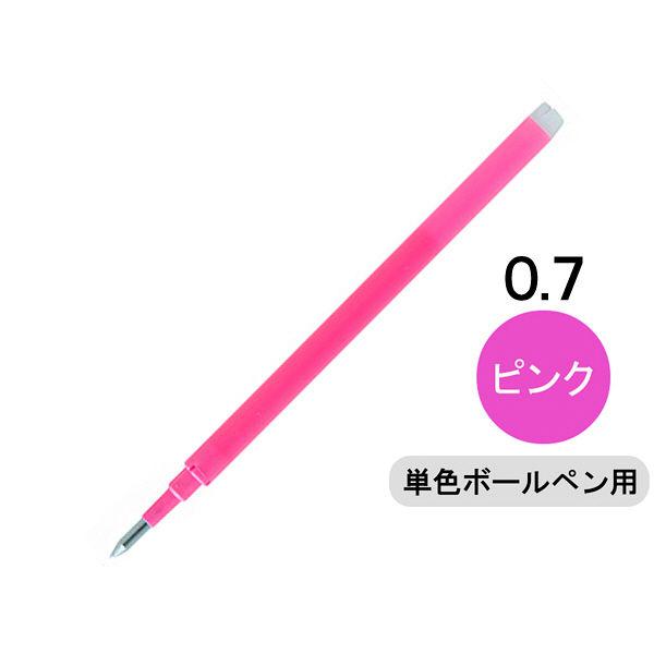 フリクション替芯 単色用0.7 ピンク