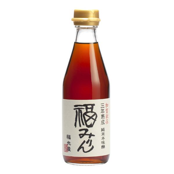 三年熟成 純米本味醂 福みりん300ml