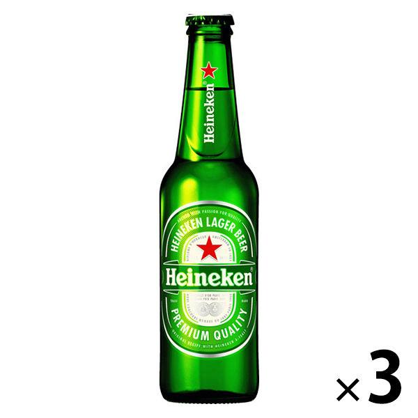 ハイネケン ロングネック瓶330ml3本