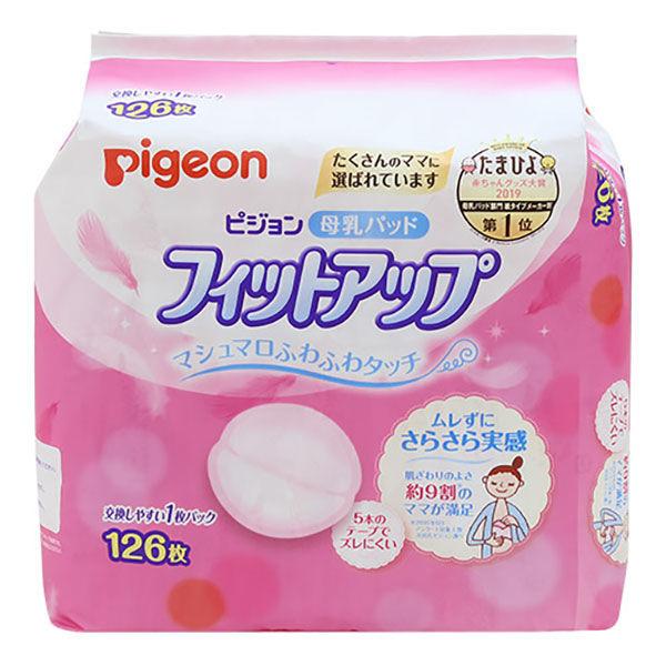ピジョン 母乳パッド 136枚