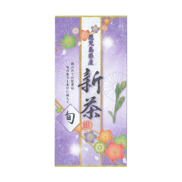 大井川茶園 鹿児島県産新茶 旬 1袋