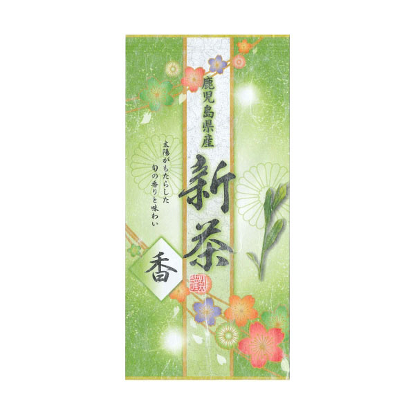 大井川茶園 鹿児島県産新茶 香 1袋