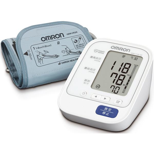 アスクル】オムロン上腕式血圧計...