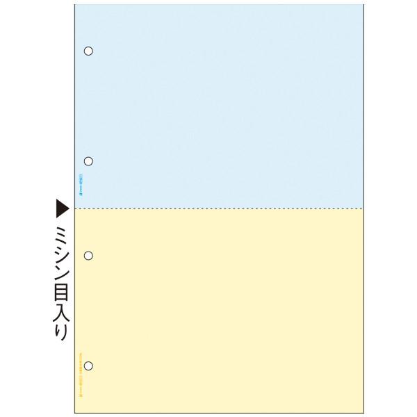 ヒサゴ マルチプリンタ帳票(FSC) FSC2011 A4 カラ―2面4穴 1冊(100枚入)