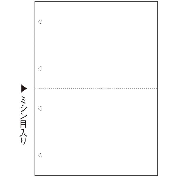 ヒサゴ マルチプリンタ帳票(FSC) FSC2003 A4 白紙2面4穴 1冊(100枚入)
