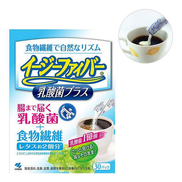 イージーファイバー乳酸菌+ 30パック