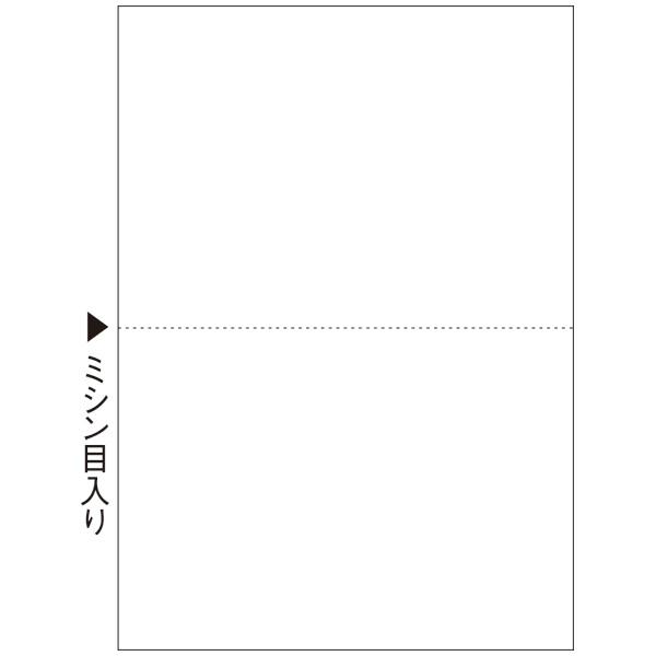 ヒサゴ マルチプリンタ帳票(FSC) FSC2002 A4 白紙2面 1冊(100枚入)