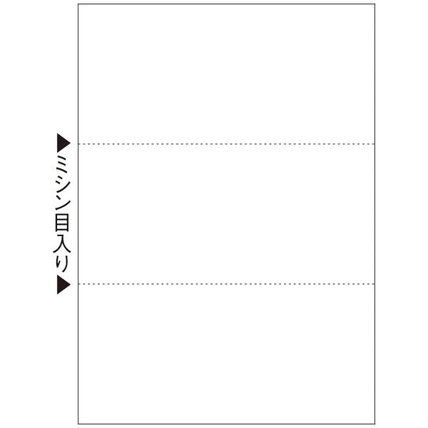 ヒサゴ マルチプリンタ帳票(FSC) FSC2004 A4 白紙3面 1冊(100枚入)