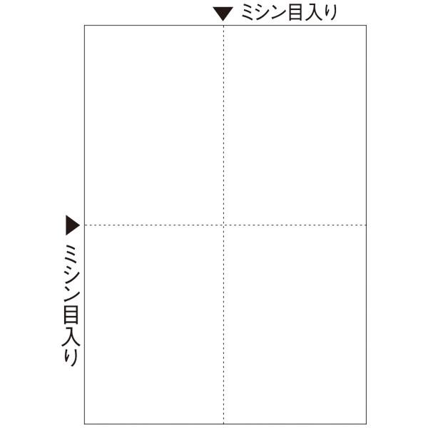 ヒサゴ マルチプリンタ帳票(FSC) FSC2006 A4 白紙4面 1冊(100枚入)