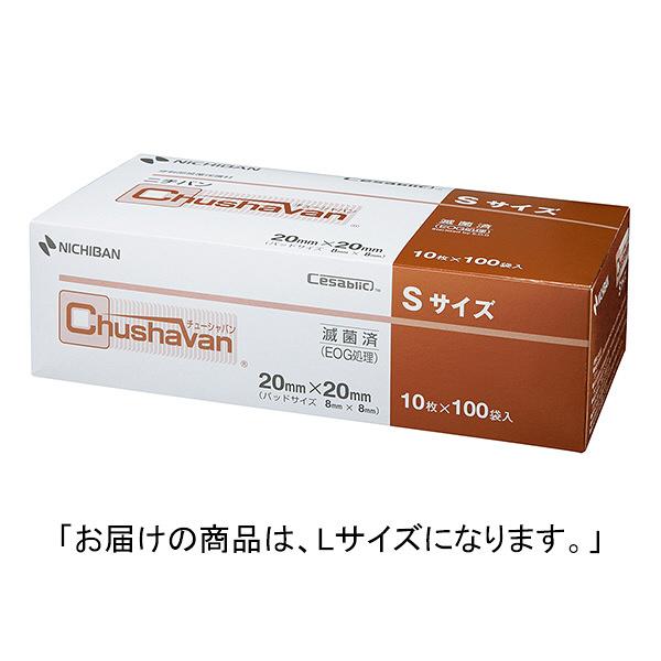 ニチバン チューシャバン L CSVL 1箱(480回分入)