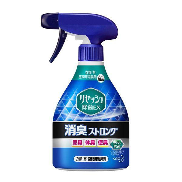 リセッシュ除菌EX消臭ストロングボトル