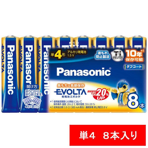 パナソニック アルカリ乾電池 エボルタ 単4形 LR03EJ/8SW 1パック(8本入)