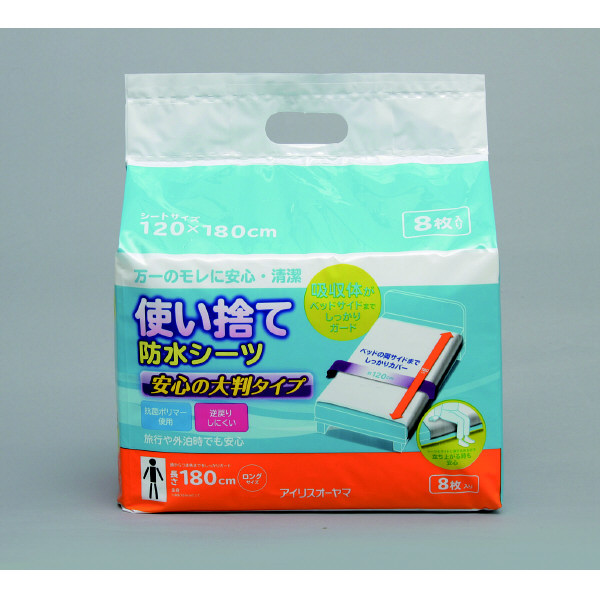 アイリスオーヤマ 使い捨て防水シーツ ロング 1パック(8枚入)TSSーL8(315684)