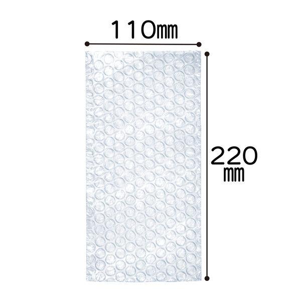 プチプチ袋フタ無半透明 長3封筒100枚