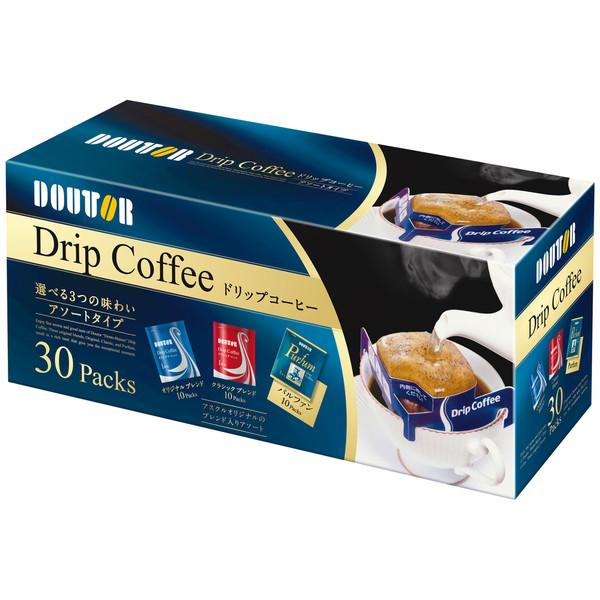 ドリップコーヒーアソート30袋入