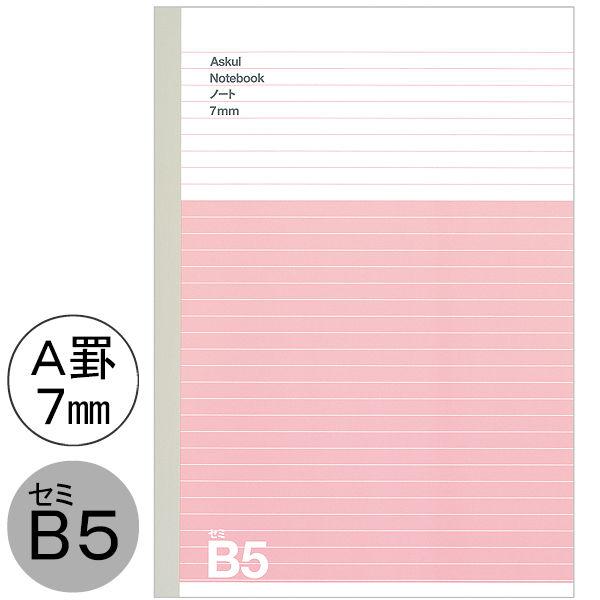 オリジナルノート セミB5 50枚 A罫