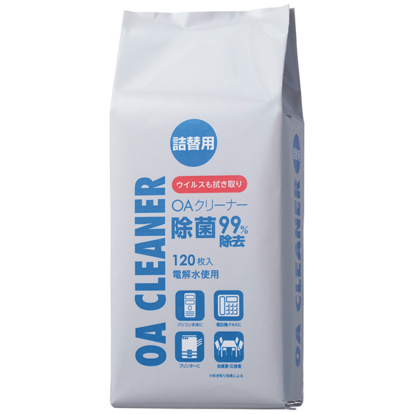 【アウトレット】ユノス 電解水配合OAクリーナー除菌 120枚入 詰替 04799083 1セット(1個×3)