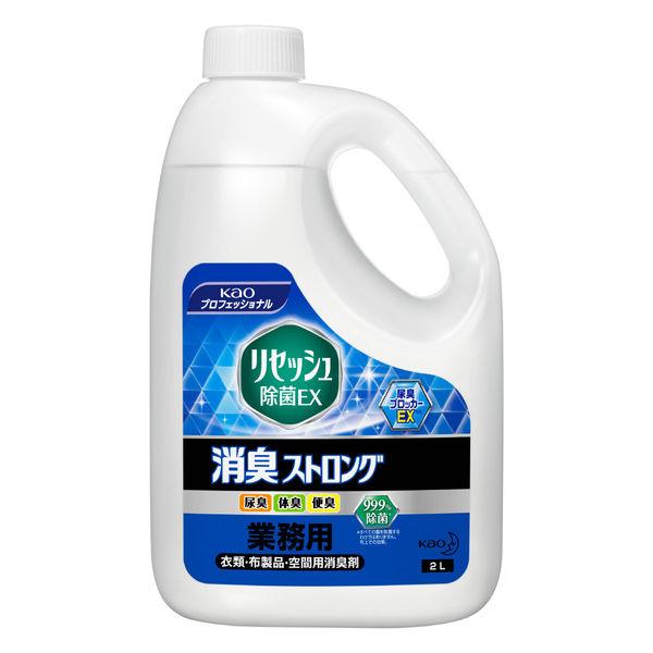 リセッシュ除菌EX消臭ストロング 2L