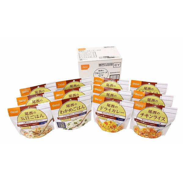 尾西食品 アルファ米 和風・洋風組合せセット SE×12CY 1ケース(12食入)