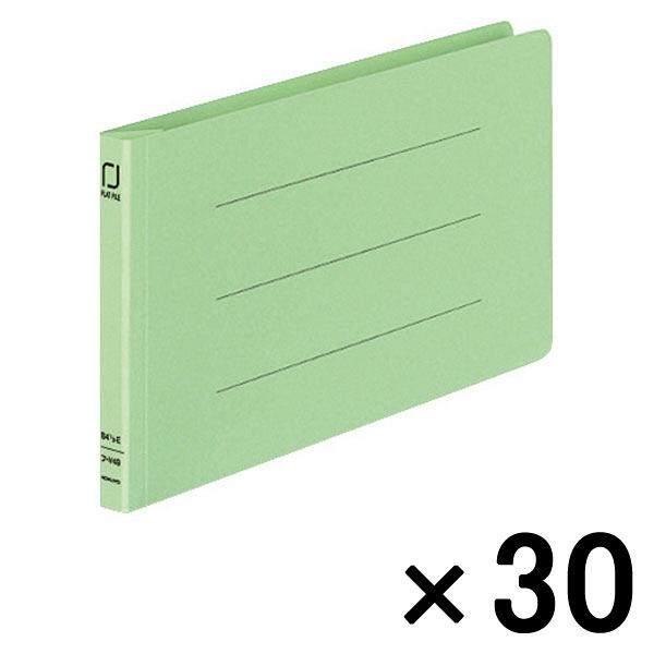 コクヨ 統一伝票用フラットファイル樹脂製とじ具 B4 1/3横 緑 フ-V49G 1セット(30冊)