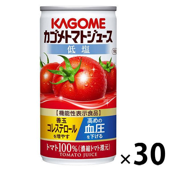 カゴメトマトジュース190g(30缶入)