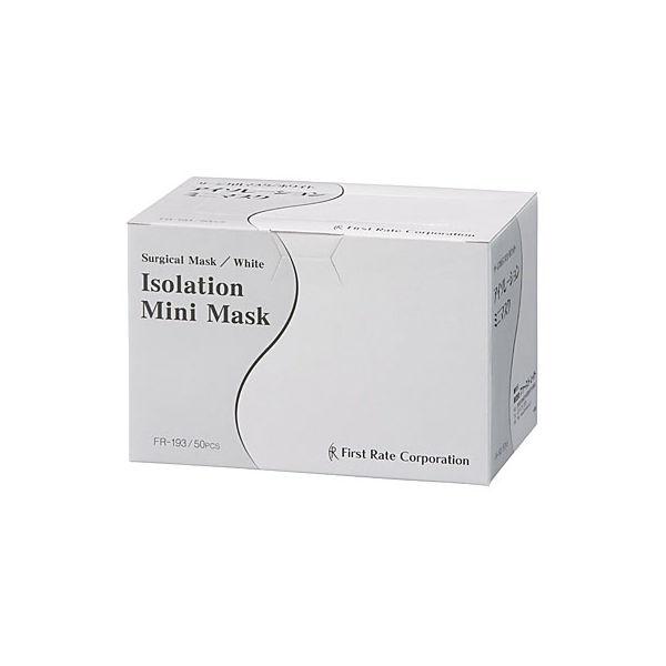 アスクル マスク