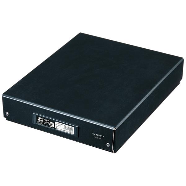 コクヨ デスクトレー A4ワイド 黒 トレ-W10D 1セット(5個:1個×5)