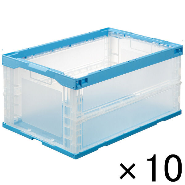 アスクル「現場のチカラ」 物流向け折りたたみコンテナ フタ無 76.6L ライトブルー/透明 1セット(10個:5個入×2箱)