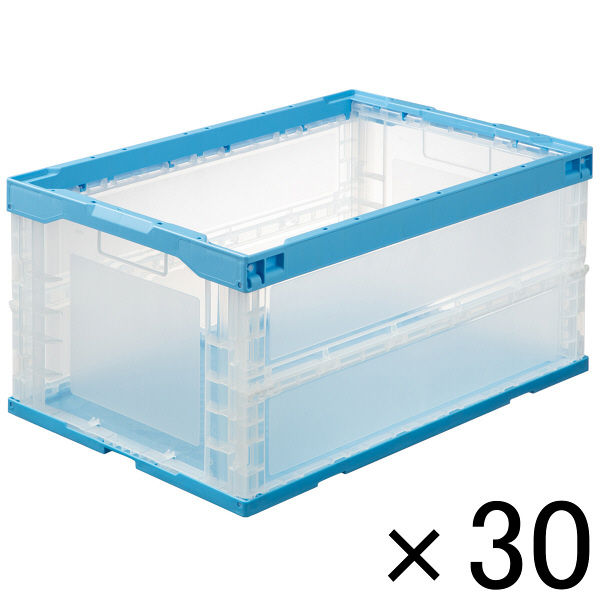 アスクル「現場のチカラ」 物流向け折りたたみコンテナ フタ無 76.6L ライトブルー/透明 1セット(30個:5個入×6箱)