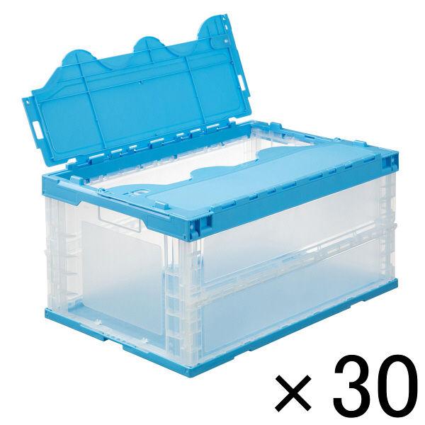 アスクル「現場のチカラ」 物流向け折りたたみコンテナ フタ一体型 74.1L ライトブルー/透明 1セット(30個:5個入×6箱)