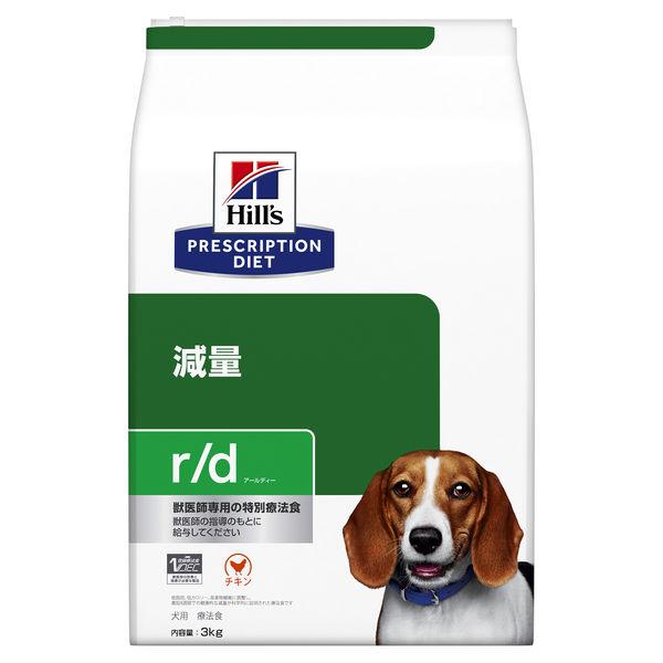ヒルズ犬 RDチキン 3kg