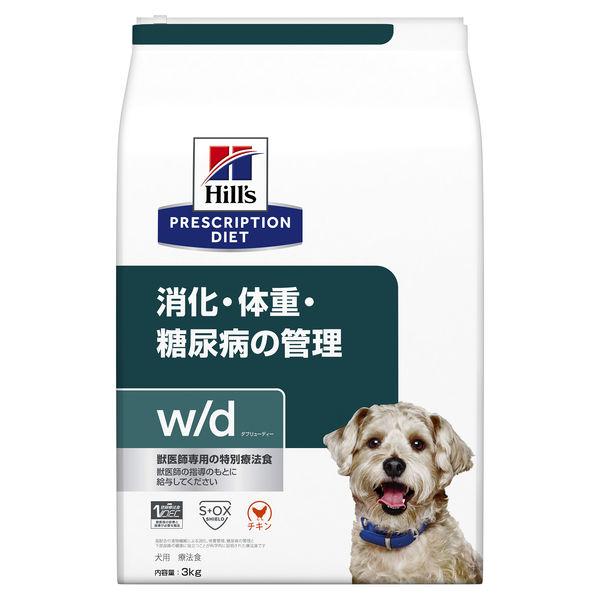 ヒルズ犬 WDチキン 3kg